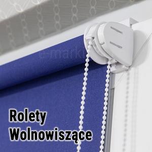 Rolety wolnowiszące, Roleta wolnowisząca, Roleta materiałowa wolnowiszaca