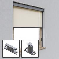 Montaż prowadnic na uchwytach do ściany/fasady/ramy